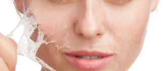 маска-пленка для лица