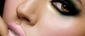 дымчатый макияж