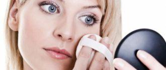 макияж на каждый день