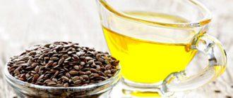 льнняое масло для похудения