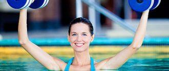 упражнения в бассейне