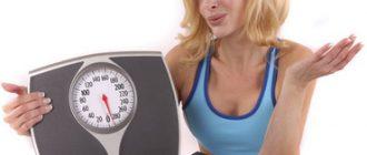 как похудеть на 3 кг за неделю