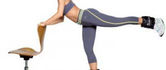 упражнения для похудения со стулом