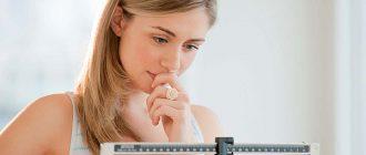 проблемы при похудении