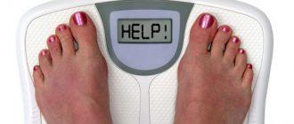 Диета 8 при ожирении