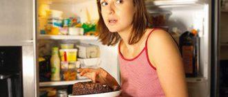 ем у холодильника