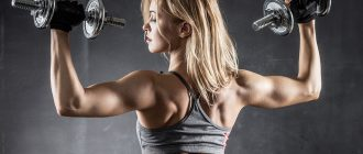 Упражнения для плеч с гантелями