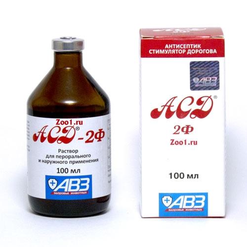 асд фракция 2 применение для похудения