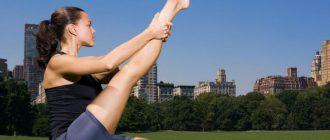 Упражнения для стройных ног