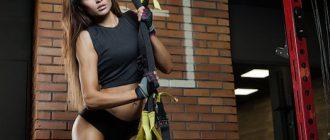 Упражнения на петлях trx