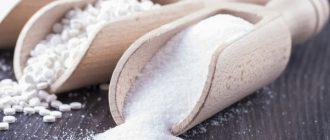 Диета без соли и сахара