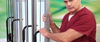 Доктор Бубновский упражнения для похудения